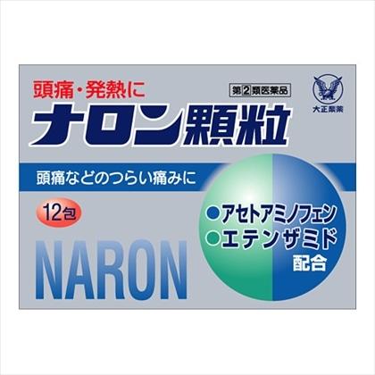 ナロン顆粒 12包[指定第2類医薬品]