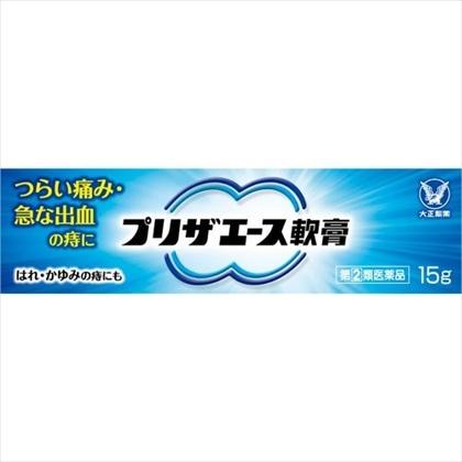 プリザエース軟膏 15g[指定第2類医薬品]