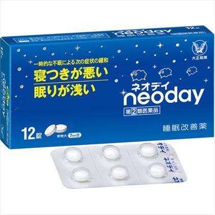 ネオディ 12錠[指定第2類医薬品]