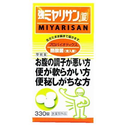 強ミヤリサン(錠) 330錠[指定医薬部外品]