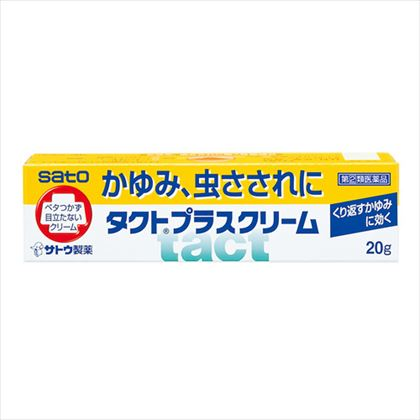 タクトプラスクリーム 20g[指定第2類医薬品]