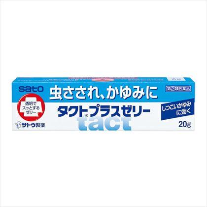 タクトプラスゼリー 20g[指定第2類医薬品]