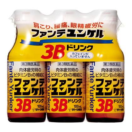 ファンテユンケル3Bドリンク 100ml×3本[第3類医薬品]