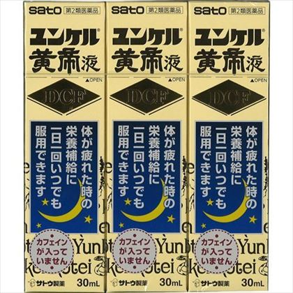 ユンケル黄帝液DCF 30ml×3本[第2類医薬品]