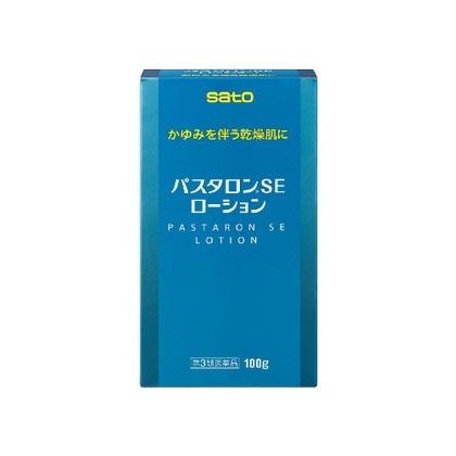 パスタロンSEローション 100g[第3類医薬品]