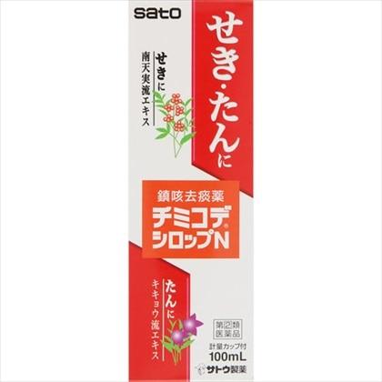 チミコデシロップN 100ml[指定第2類医薬品]