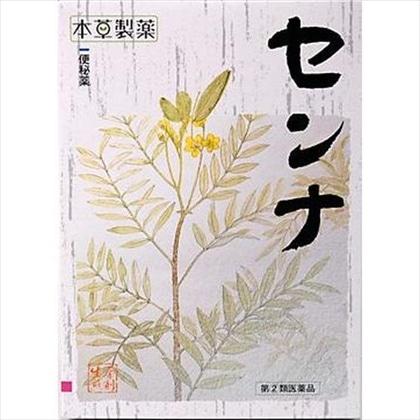 本草 センナ(分包) 3g×48包[指定第2類医薬品]