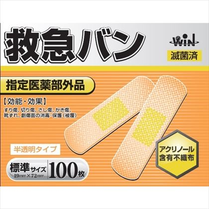 WIN アクリノール 救急絆 100枚[指定医薬部外品]