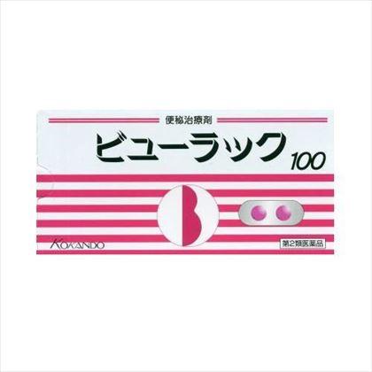 ビューラックA 100錠[第2類医薬品]