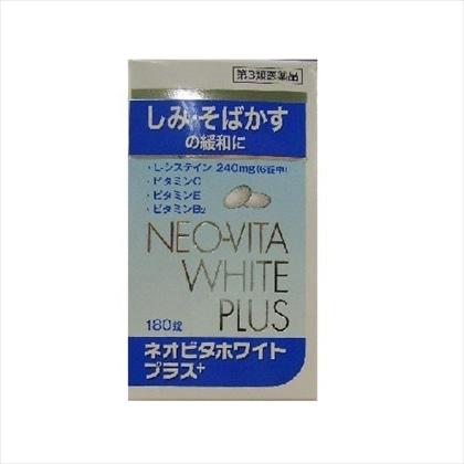 ネオビタホワイトプラス[クニヒロ] 180錠[第3類医薬品]