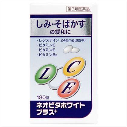 ネオビタホワイトプラス[クニヒロ] 240錠[第3類医薬品]