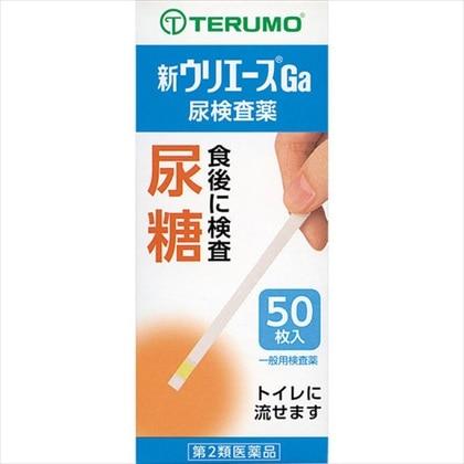 尿糖試験紙 新ウリエースGa 50枚[第2類医薬品]