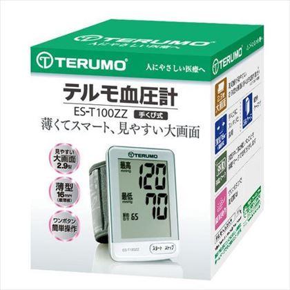 テルモ 手首式血圧計 ES-T100ZZ