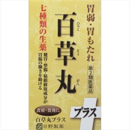 百草丸プラス 1200錠[第2類医薬品]