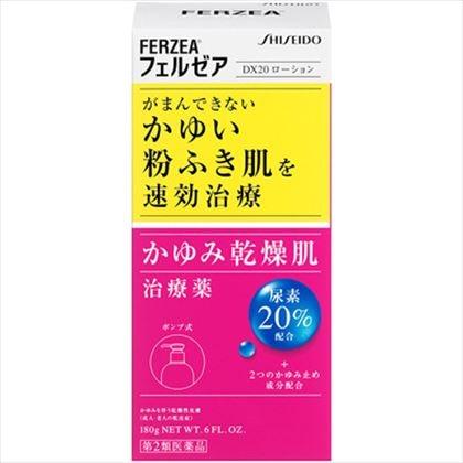 フェルゼアDX20ローション 180g[第2類医薬品]