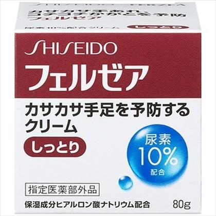 [指定医薬部外品] フェルゼアクリ-ムMしっとり(ジャー) 80g