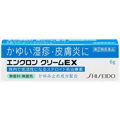 ★エンクロン クリームEX 6g[指定第2類医薬品]