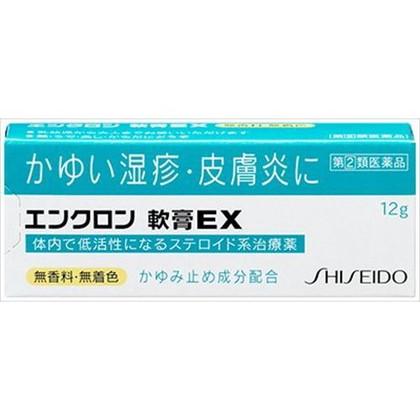 ★エンクロン 軟膏EX 12g[指定第2類医薬品]