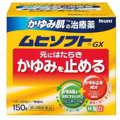 [かゆみ肌]の治療薬ムヒソフトGX クリーム 150g[第3類医薬品]