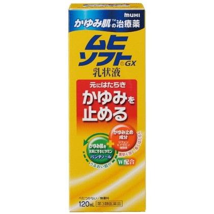 かゆみ肌修復ムヒソフト乳状液 120ml[第3類医薬品]