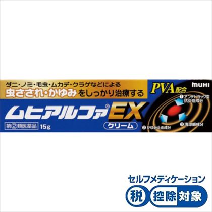 ★ムヒアルファEX 15g[指定第2類医薬品]