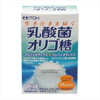 乳酸菌オリゴ糖 20袋