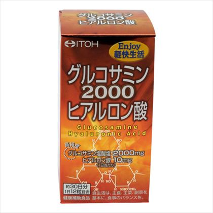 グルコサミン2000ヒアルロン酸 360錠