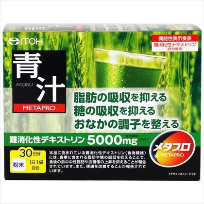 メタプロ青汁 30袋