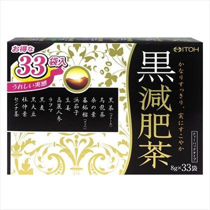 黒減肥茶 33袋