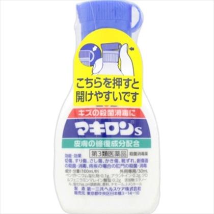 マキロンs 30ml[第3類医薬品]