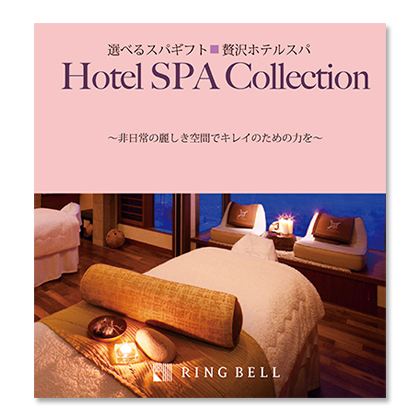 【選べる体験ギフト】贅沢ホテルスパB写真入りメッセージカード(有料)込