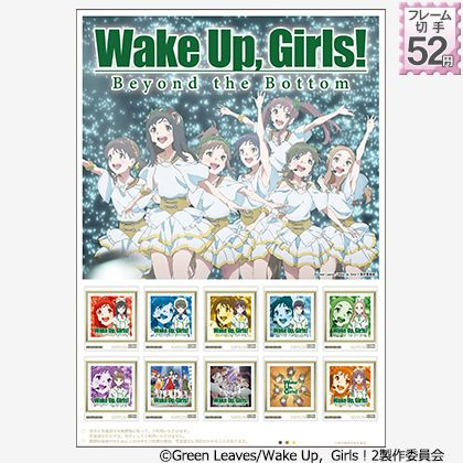 Wake Up,Girls! Beyond the Bottom