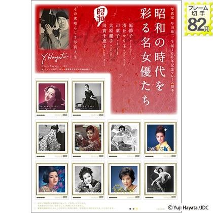 昭和の時代を彩る名女優たち