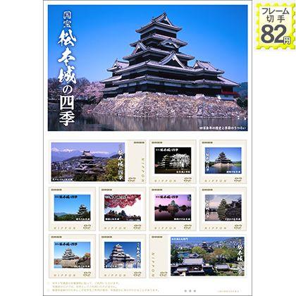 松本城の四季