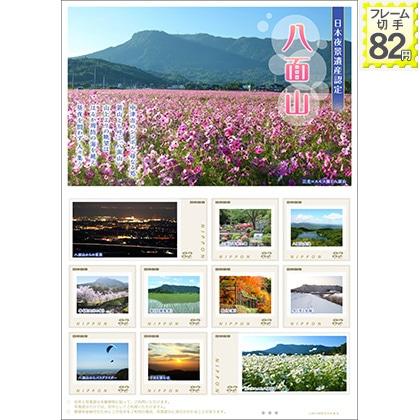 日本夜景遺産認定 八面山