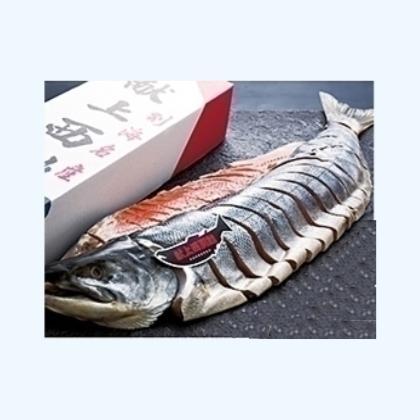 献上西別鮭 切身姿盛