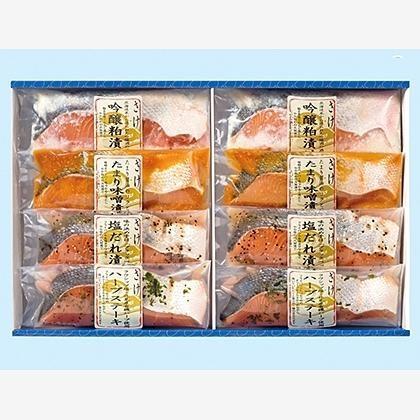 北海道産秋鮭食べ比べセット(12切)