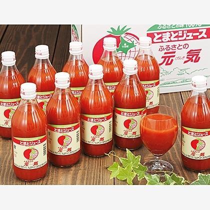 トマトジュース 30本