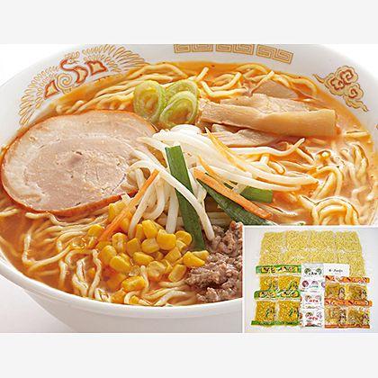 熊五郎生ラーメン 8食セット