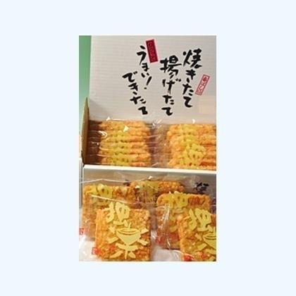 揚大角(20枚)