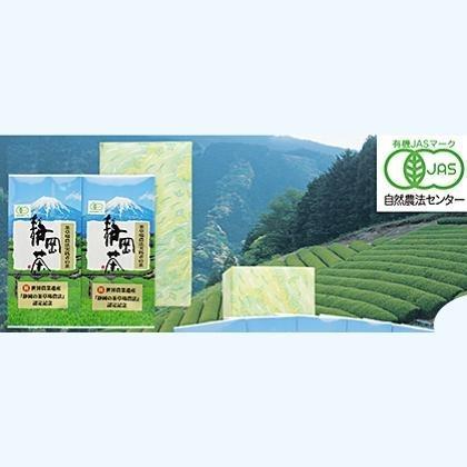 茶草場農法実践者の有機深むし煎茶200g