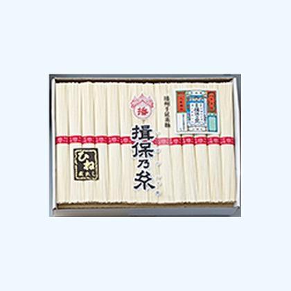 揖保乃糸ひね・DS上級品 28束
