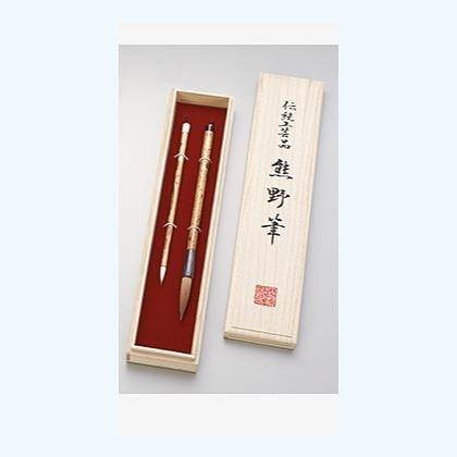 熊野筆セット