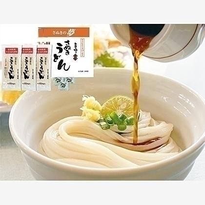 さぬきうどん香川県産小麦100% B