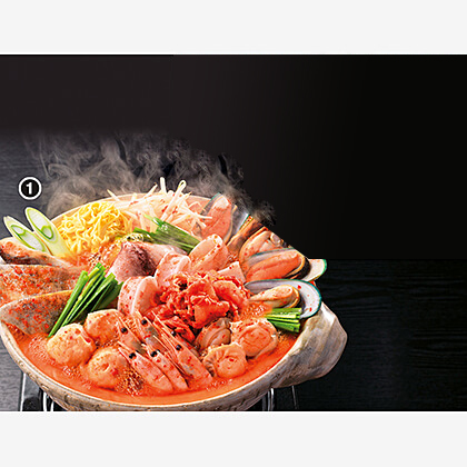会員限定 海鮮チゲ鍋