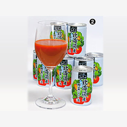 会員限定 ふらの北海道産野菜ジュース