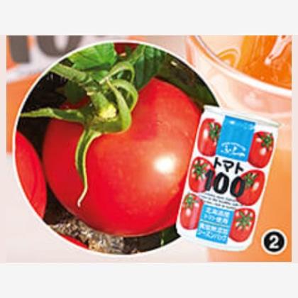会員限定 ふらのトマト100 食塩無添加