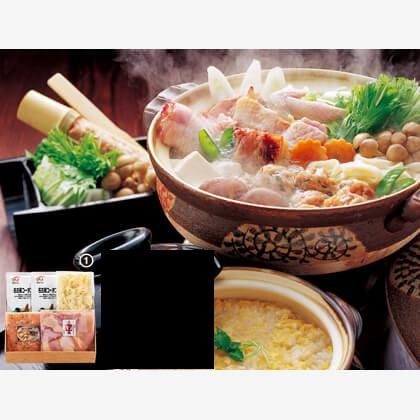 会員限定 三河赤鶏水炊鍋(3〜4人前)