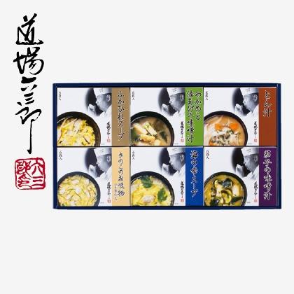 道場六三郎 スープギフトC