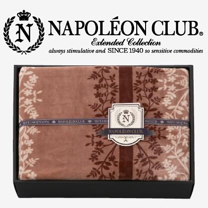 ナポレオンクラブ 北欧調やわらか合わせ毛布K